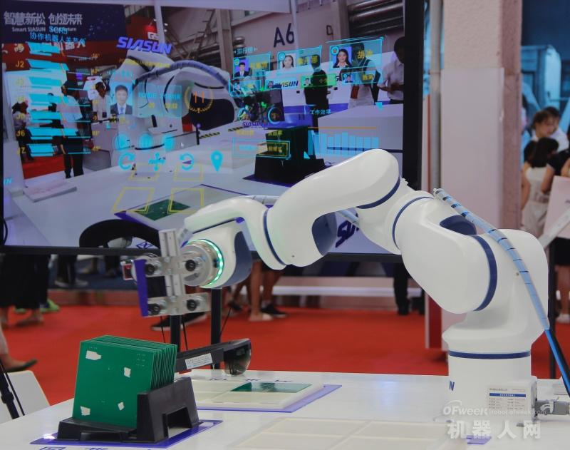 世界机器人大会开幕,机器人创新驱动智能新时代
