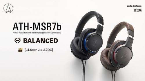 铁三角推出全新ATH-L5000耳机,堪称奢侈品?