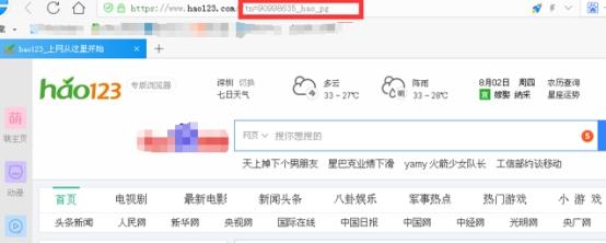 """""""独狼2""""借Ghost文件传播 锁定23款主流浏览器"""