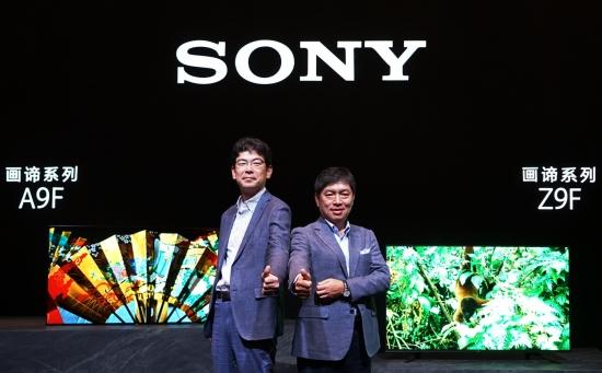 """终极旗舰诞生!索尼推出""""画谛""""系列A9F OLED电视与Z9F液晶电视"""