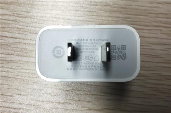 魅族16th Plus充电测试:最大功率20W 充满需1小时47分