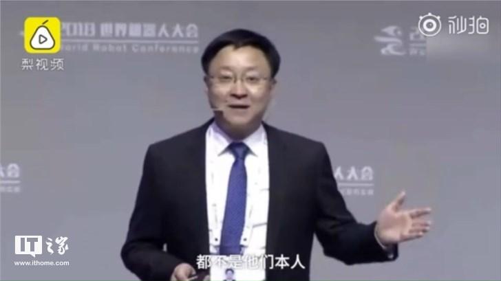 科大讯飞董事长:你们听到高德导航里的林志玲、郭德纲都是我们合成的