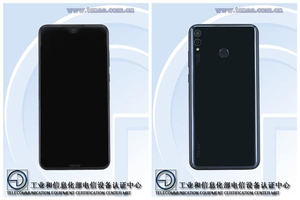 荣耀7.1寸美人尖新机入网:LCD屏