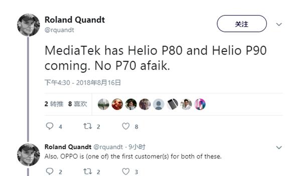 联发科Helio P80/P90曝光:定位中端