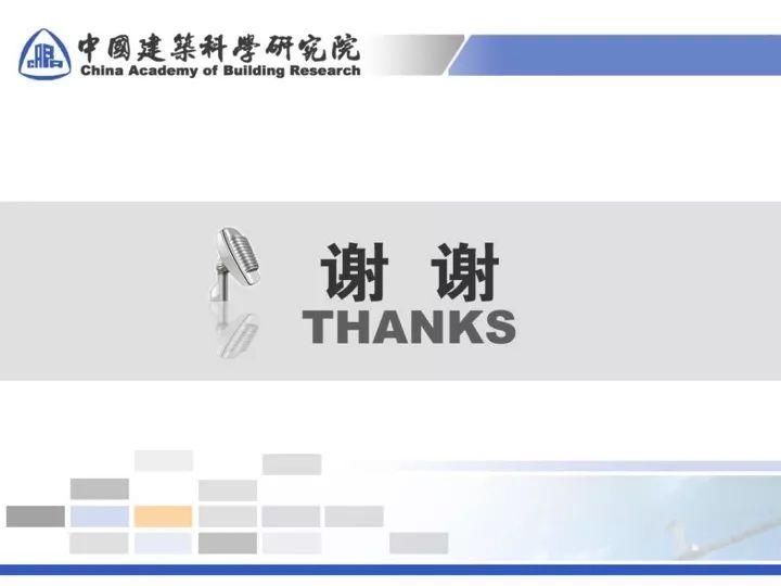 【干货】能源新技术04-碲化镉光伏