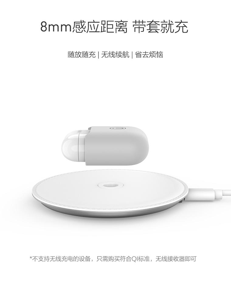 中国厂商开发AirPods无线充保护套,69元秒变二代