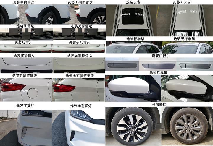 第311批新车公示:纯电动乘用车占85.7%,插混乘用车吉利领衔