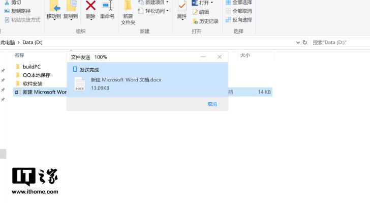 华为MateBook X Pro和苹果13寸MacBook Pro对比评测
