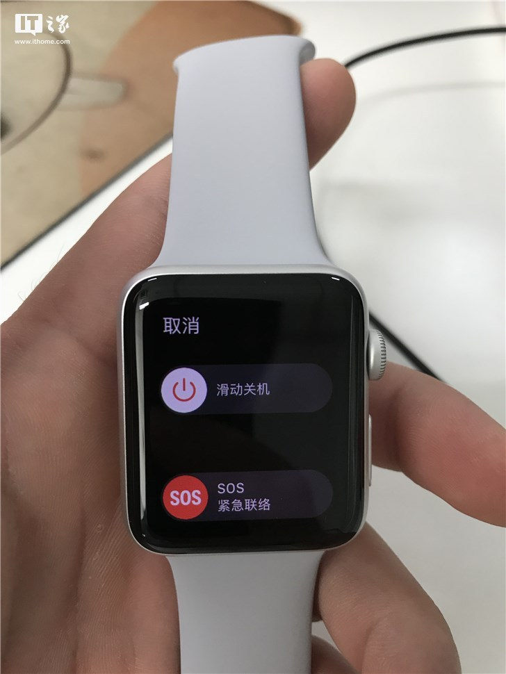 苹果再次被指控:苹果手表求助功能被指控剽窃