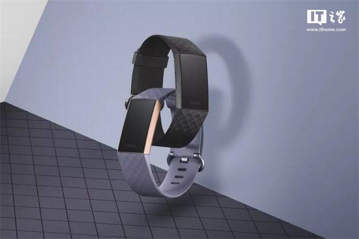 Fitbit Charge 3智能手环正式发布:价格150美元起