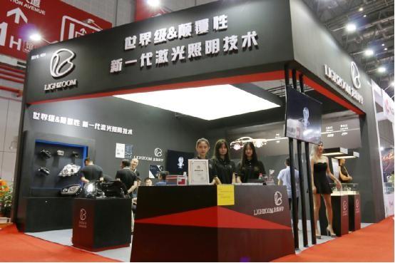 龙珠环宇携首发激光大灯产品亮相2018上海改装车展