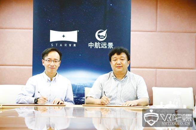 宏星技术联手中航远景,将StarVR用于航空航天工业