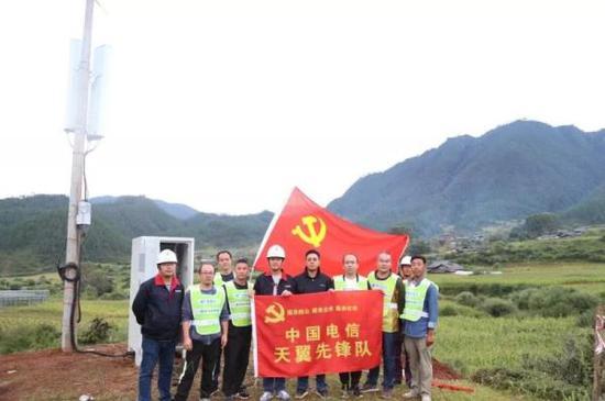 中国最后母系部落开通光纤宽带和4G网络