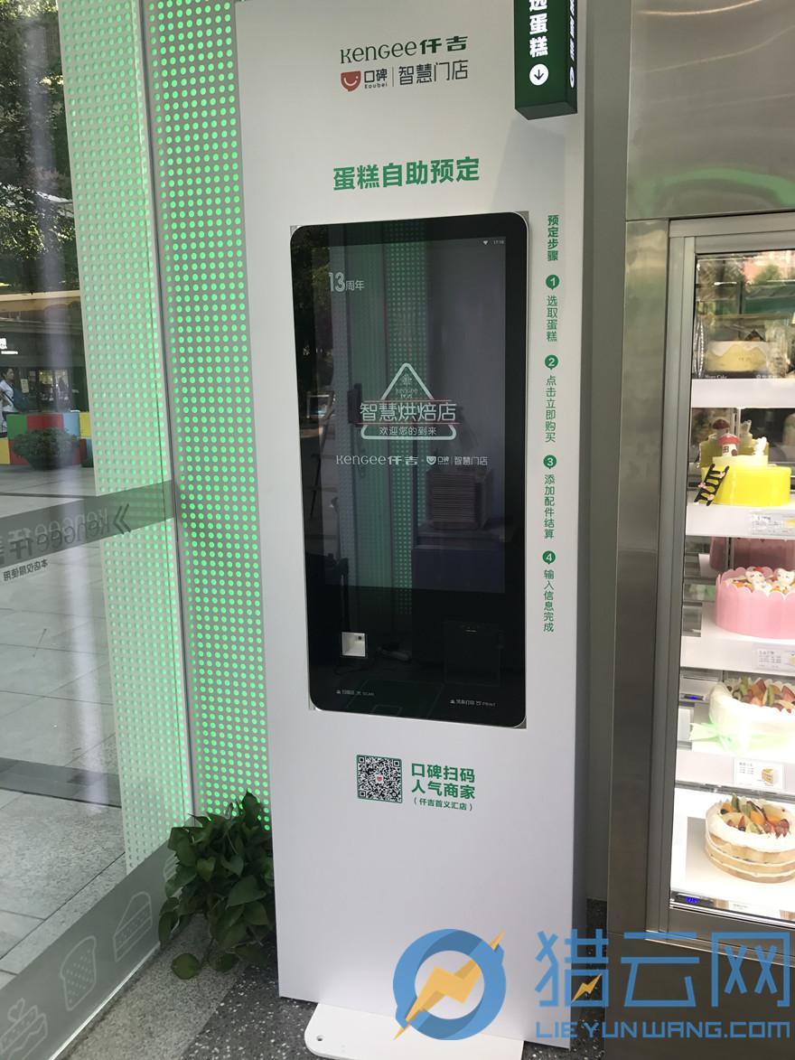 毗邻盒马鲜生,仟吉携手口碑打造华中首家智慧烘焙店