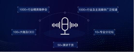 8月30日,OFweek(第二届)中国人工智能产业大会即将拉开帷幕