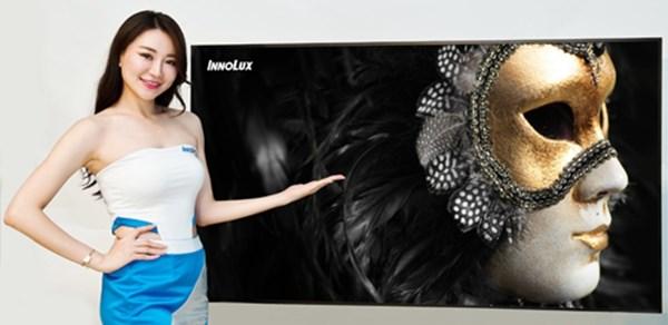全球首款:群创宣布月底推出16K显示器