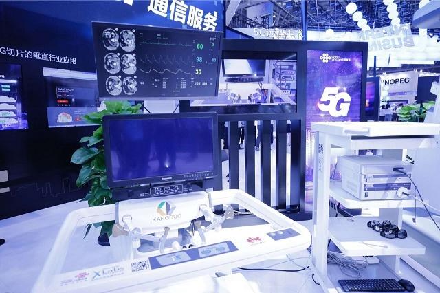 """张涌:行业应用才是5G的真正""""起跑"""" 目前仍欠""""深度"""""""