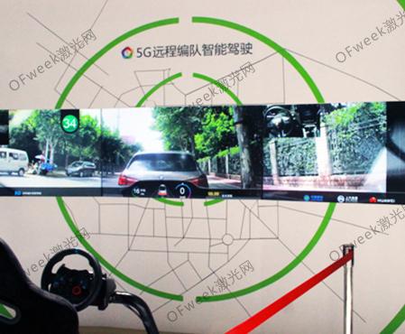 """激光雷达VS毫米波雷达,谁才是自动驾驶""""头号玩家""""?"""