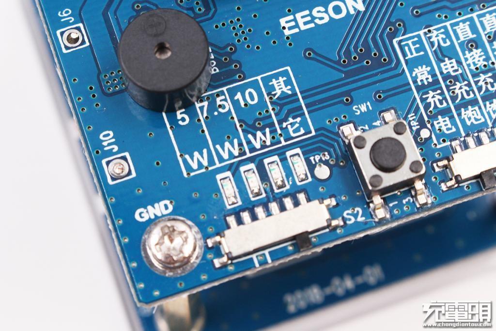 无线充电工程师速度收藏:一款多功能测试工具上手体验
