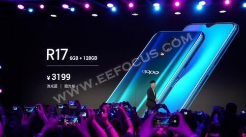 OPPO R17系列发布会回顾,滴水屏+骁龙670能否点燃手机市场?