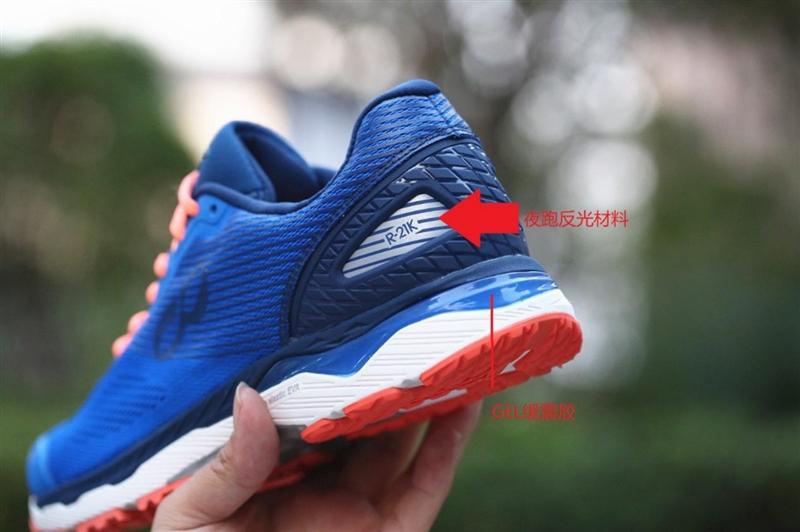 299元!咕咚智能跑鞋21K超轻款评测:Ortholite鞋垫+GEL胶