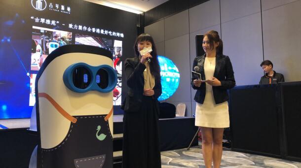 """实用型餐饮揽客机器人""""四眼超人""""登场 全球首款机器人运营服务系统同步亮相"""