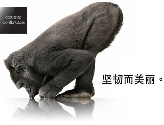 OPPO喜提六代大猩猩玻璃,详谈康宁玻璃前世今生