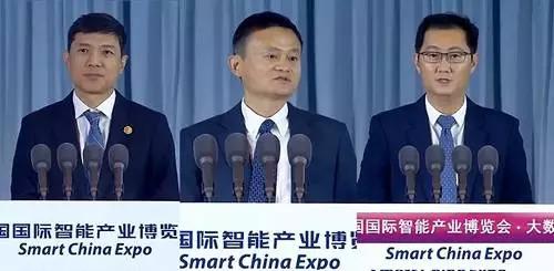三大BAT巨头在重庆智博会上都说了啥?