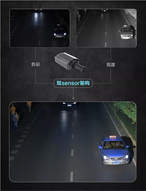 """海康威视发布全套环保家族产品 开启道路安全管理""""无光污染""""时代"""