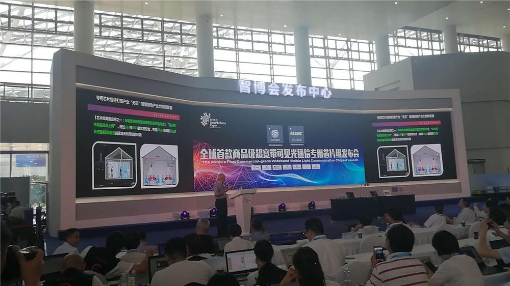 全球首款商品级超宽带可见光通信专用芯片组制成