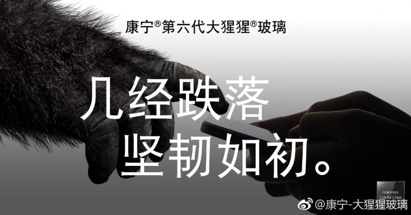 为了OPPO R17的惊艳,康宁是怎么被手机厂一步一步逼出六代大猩猩的