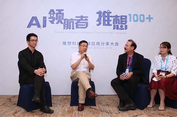 完成百家医院签约,推想100+全球应用分享大会推动行业AI落地