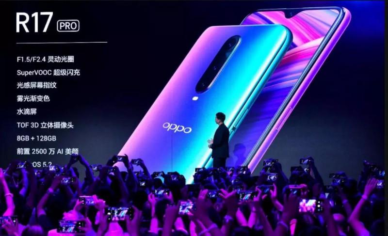 OPPO R17 Pro首次搭载TOF技术 舜宇为3D TOF独家供应商