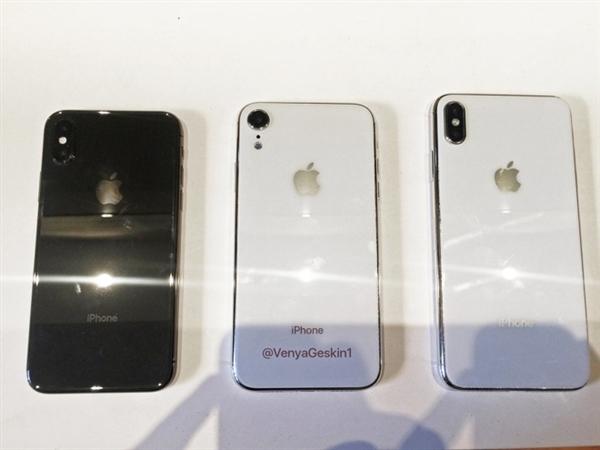 分析称三款新iPhone出货量将创iP6后新高:台积电/富士康赚翻