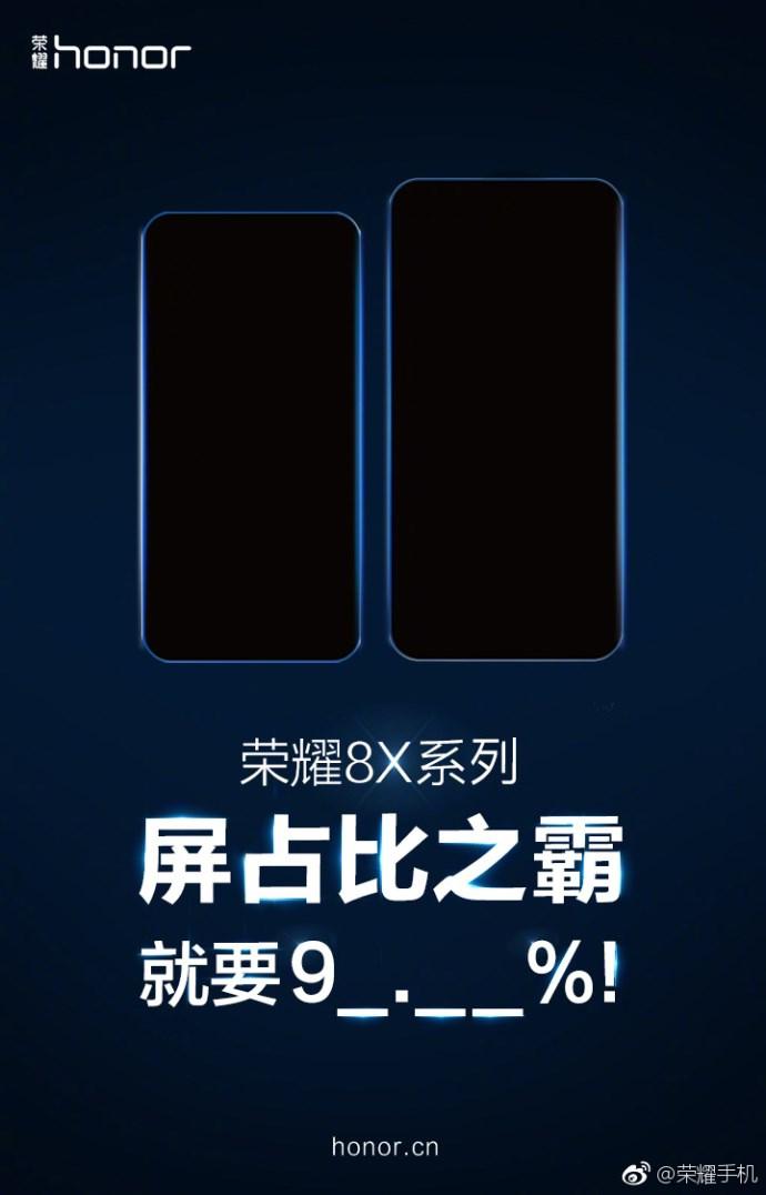 荣耀手机自称8X/8X Max是屏占比之霸:达9_._ _%