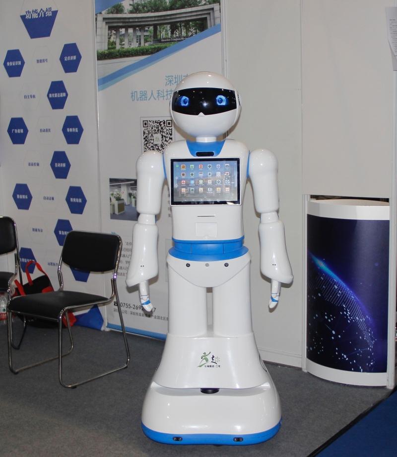 走你机器人:定制化服务机器人释放新机遇