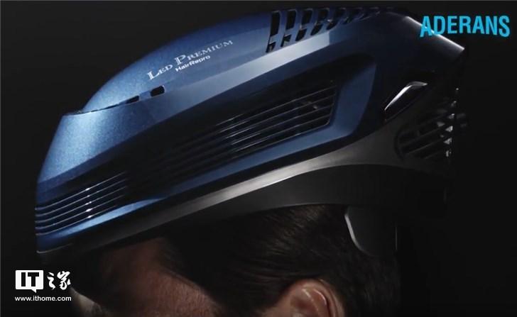 日本推出LED自行车头盔:自带防脱发功能