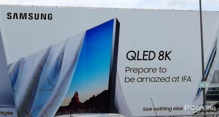 8K电视再现柏林 IFA2018新品还有哪些看点?