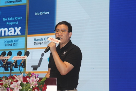 纽劢科技宋新雨:2020年自动驾驶将迎爆发 中国成最佳落地市场