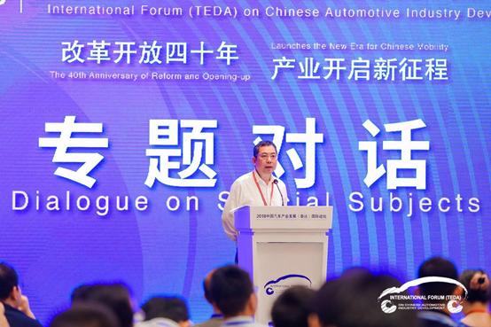 宁德时代黄世霖:动力电池行业正面临产能过剩巨大挑战