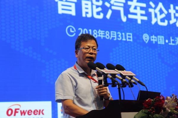 崔东树:2018年智能汽车发展提速 全新平台设计升温