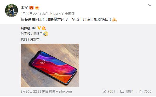 撞脸荣耀Magic2!小米滑盖式全面屏手机将于10月发布