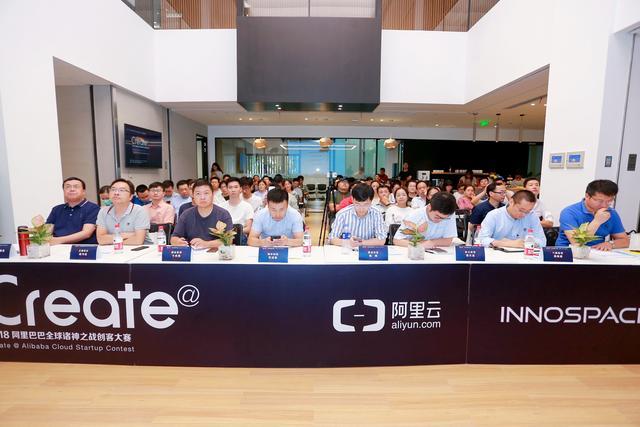 助力打造创新名城,InnoSpace创业孵化器落地南京
