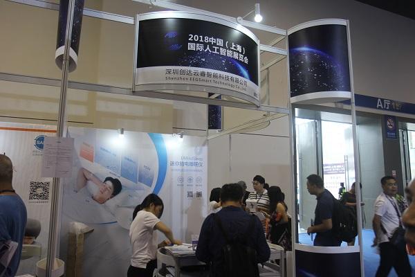 用意念控制无人机  脑电波黑科技惊艳上海人工智能展