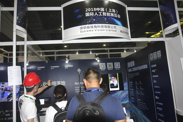 深圳极视角:开放AI算法平台 推动人工智能应用落地