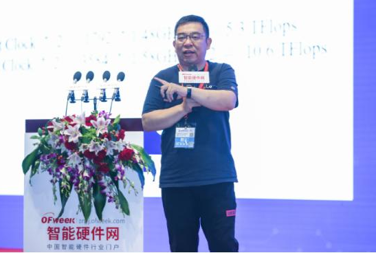 中科院计算所上海分所所长孔华威:算力驱动的智能硬件