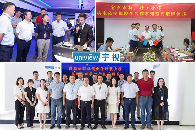 杭电宇视全方位深度合作 校长与总裁诚挚互动
