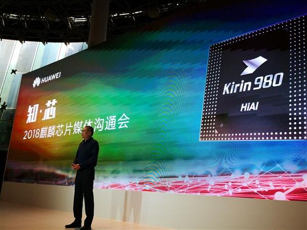华为麒麟980首发7nm工艺背后:投入远超3亿美元