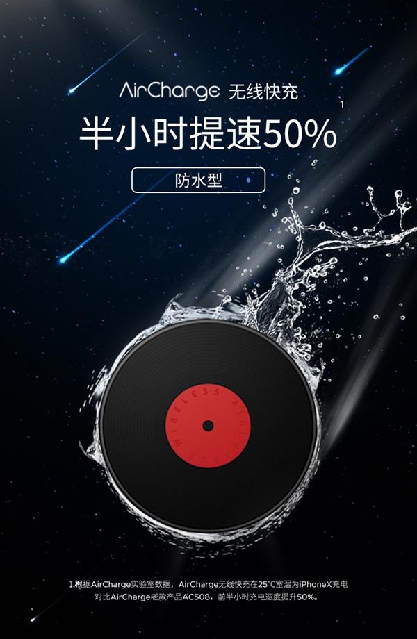 南孚发布新一代无线充 速度飙升50%
