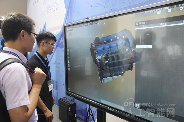 上海真时信息:让VR技术落地现实土壤